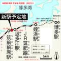 筑肥線 新駅 予定地 位置図 (あさひ)