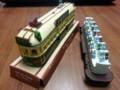 20140109 ふるい メルボルンの 路面 電車 W6-Class Tram 03
