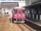 20140113 11.11.17 郡上八幡 はんたい 列車
