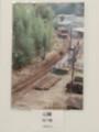 20140115 「写真クラブ・優良課」 鉄道 写真展 (22) 枝下