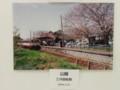20140115 「写真クラブ・優良課」 鉄道 写真展 (27) 三河御船 2004.3.31