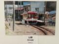 20140115 「写真クラブ・優良課」 鉄道 写真展 (28) 西中金 2004年 3月