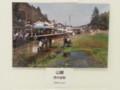 20140115 「写真クラブ・優良課」 鉄道 写真展 (29) 西中金 2004.3.31