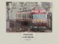 20140115 「写真クラブ・優良課」 (32) 新鵜沼 がわ 犬山橋 2009.5.16
