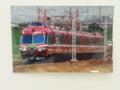 20140115 「写真クラブ・優良課」 鉄道 写真展 (44) パノラマカー