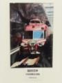 20140115 「写真クラブ・優良課」 鉄道 写真展 (51) セントレア