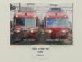 20140115 「写真クラブ・優良課」 鉄道 写真展 (53) 布袋 2009.6.6