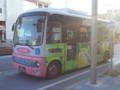20140124 08.15.04 JR安城駅 あんくるバス 桜井線 バス
