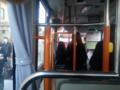 20140205 08.08.50 桜井線バス JR安城駅到着