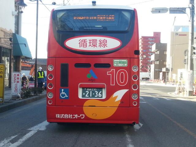 20140211 15.54.58 御幸本町西交差点 あんくるバス循環線バス