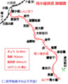 尾小屋鉄道 路線図 (二邑亭駄菓子のよろず話)