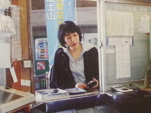わたしだけの富岳百景 (5) 岳南鉄道 吉原駅 まどぐち