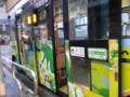 20140326 17.53.36 JR安城駅バス停 - あんくるバス桜井線バス到着