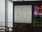 20140330 相見駅コンコース - 案内看板