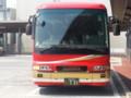 20140410 11:20 岐阜バスターミナル - 高速バス