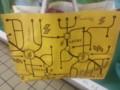 20140410 16:41 名鉄百貨店創業時の路線図いりかみぶくろ