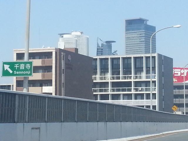 20140415 11.40.49 名古屋高速