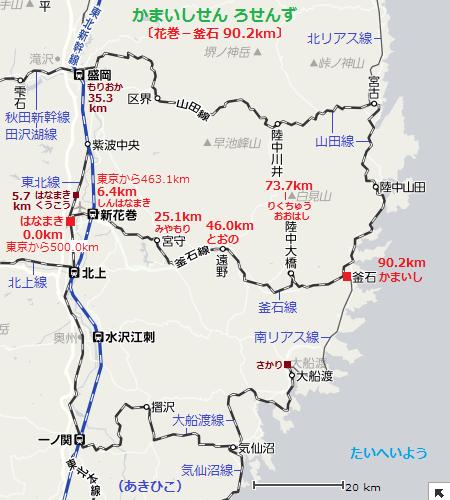 釜石線 路線図 (あきひこ)