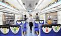 20140410 きょうりゅう電車 車内 (福井新聞)
