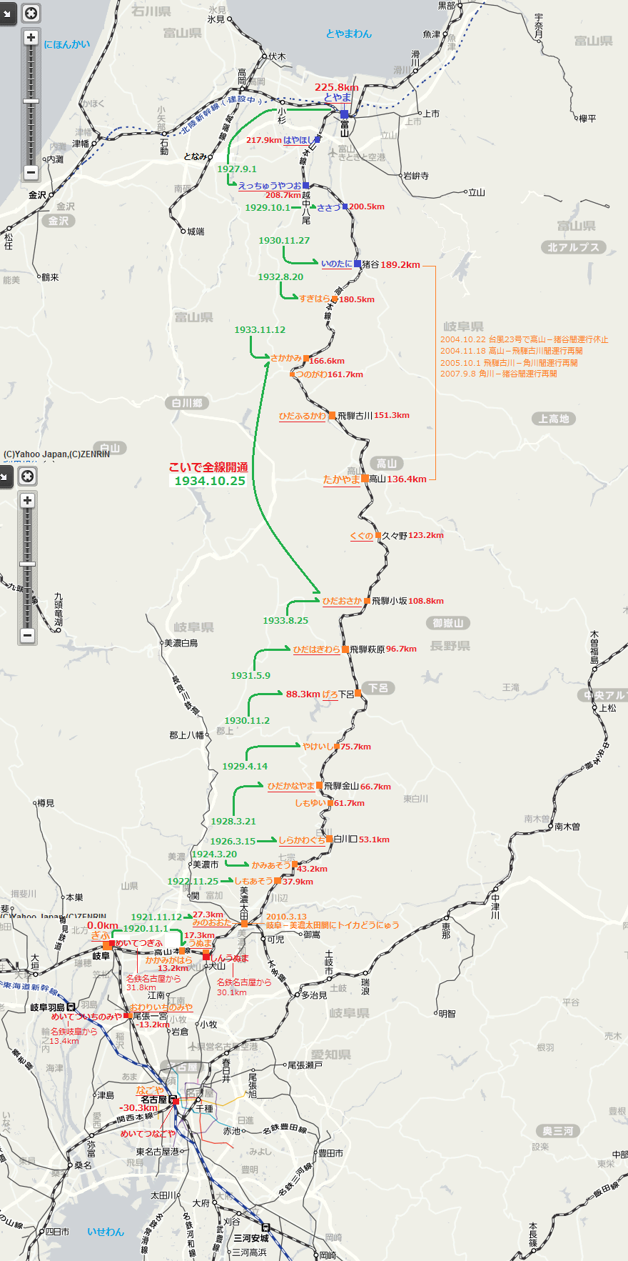 高山線 路線図 (あきひこ)