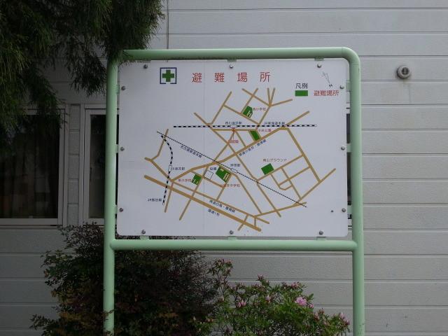 20140428 14:36 西小坂井 - 避難ばしょ案内