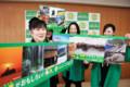 「夢但馬2014」の電車なかづり広告(神戸新聞)