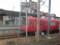 20140506 16.04.50 豊橋いきふつう - 豊川でみた名鉄電車