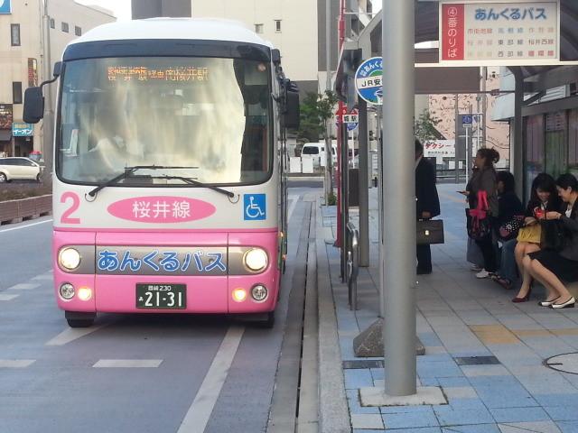 20140508 17.56.32 JR安城駅バス停 - あんくるバス桜井線バス