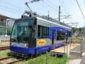 ハイブリッド電車「ハイ!トラム」(北日本新聞)