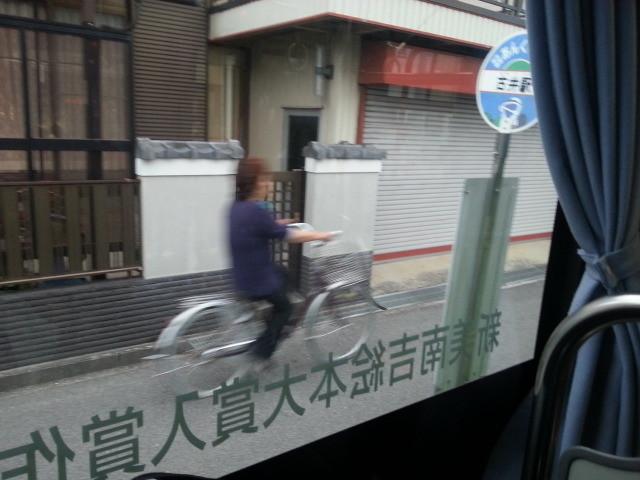 20140514 18.10.07 あんくるバス桜井線バス - 古井駅バス停