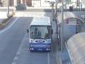 2014-05-18 15.43.37 JR安城駅バス停 - あんくるバス東部線バス