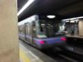 20140526 08.39.26 名城線上前津 - みぎまわり電車