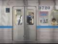 20140526 09.10.14 鶴舞線伏見 - 上小田井いき電車「3720」