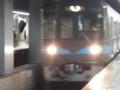 20140526 12.39.30 鶴舞線上前津 - 赤池いき電車