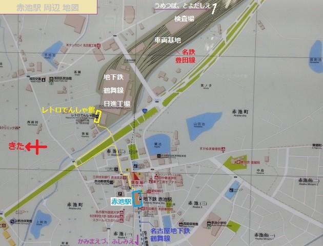 赤池駅 周辺 地図 (名古屋地下鉄 鶴舞線、名鉄 豊田線)