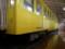 名古屋地下鉄 100がた (5) 先頭車両
