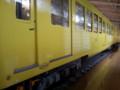 名古屋地下鉄 100がた (8) うしろの車両