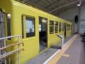 名古屋地下鉄 100がた (2) うしろの車両