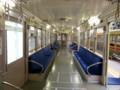 名古屋地下鉄 100がた (3) 車内
