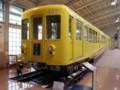 名古屋地下鉄 100がた (1) 先頭車両
