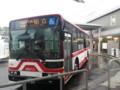 20140526 16.37.15 知立いきバス - 終点の知立に停車中