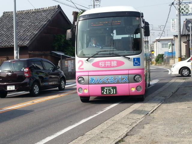 20140529 07.44.07 古井町内会バス停 - あんくるバス桜井線バス
