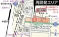 豊田市えきまえどおりきたがわの再開発計画(ちゅうにち)