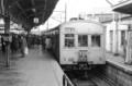 仙台駅の仙石線ホーム (1976年 庄子喜隆さんさつえい)(あさひ)