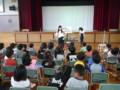 2014 安城東部小学校 - 防犯教室 (3)