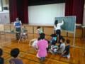 2014 安城東部小学校 - 防犯教室 (5)