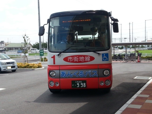 20140614 10.35.49 安祥福祉センター - 市街地線バス
