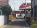 20140625 16.40.16 知立の名古屋本線ガードをいくパノラマカー