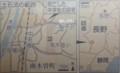 なしざわ周辺の土石流げんばの地図 (2014.7.10 ちゅうにち)