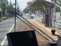 豊橋の路面電車 - 運動公園前(うんどうこうえんまえ)
